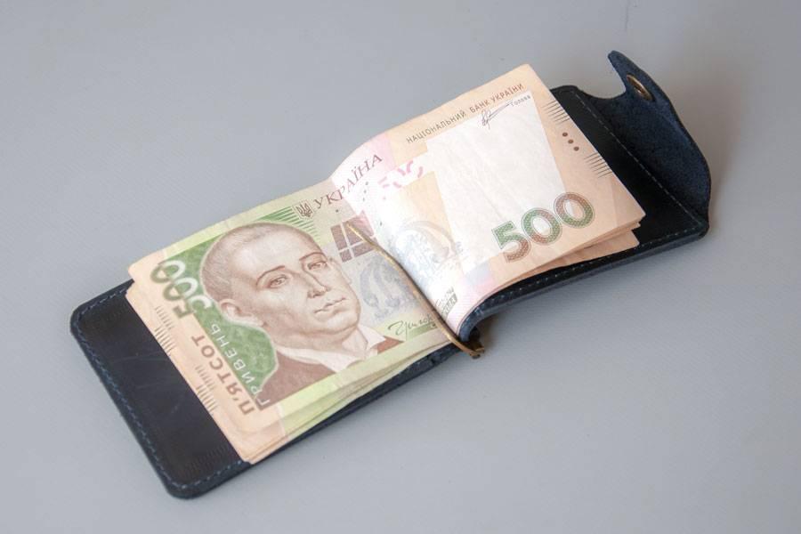 """Money clip """"Albert"""" blue"""
