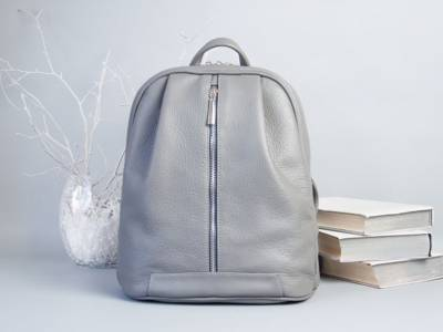 Monik Leather Backpack gray